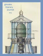 Ginosko Literary Journal